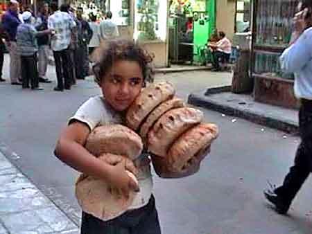 Rencontre fille egypte