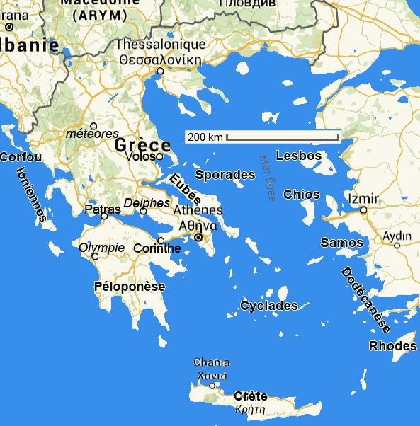 grece - Photo
